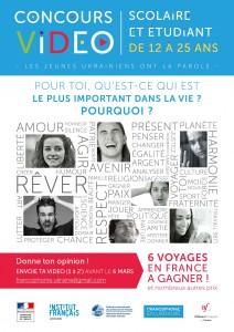 Конкурс відеофільмів від Посольства Франції в Україні