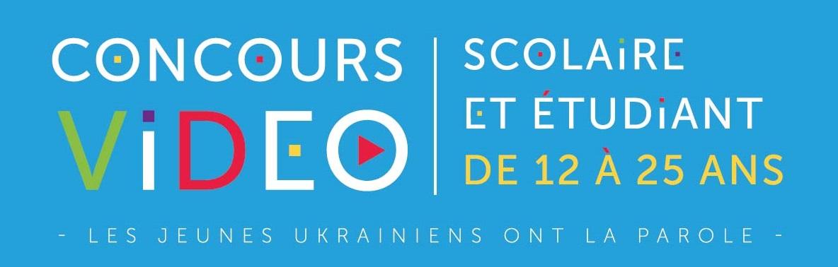 concours_franco_video_2016-affiche