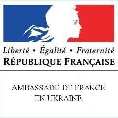 Стипендії уряду Франції — вітаємо лауреатів 2016!